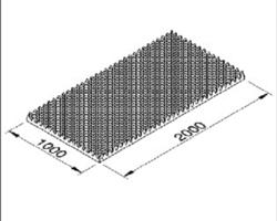 Mousse alvéolé de 40mm en plaque